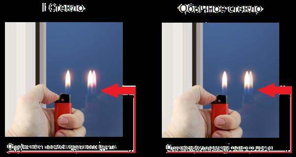 Энергосберегающее стекло легко узнать по цвету отраженного пламени: он смещен в красную сторону спектра.