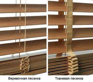 деревянные шторы схема