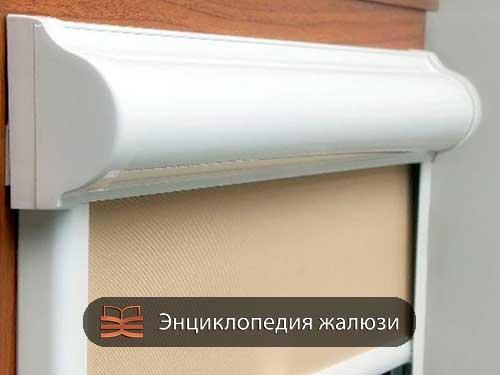 Кассетные рулонные шторы Уни-2 с электроприводом