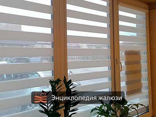 Рулонные шторы зебра уни-1 с электроприводом