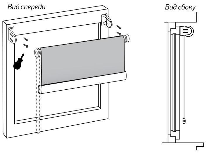 Закрепление шторы рулонного типа с помощью саморезов