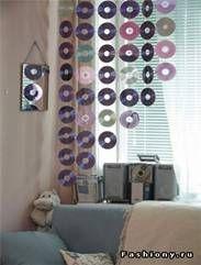 декоративные шторы в интерьере из дисков