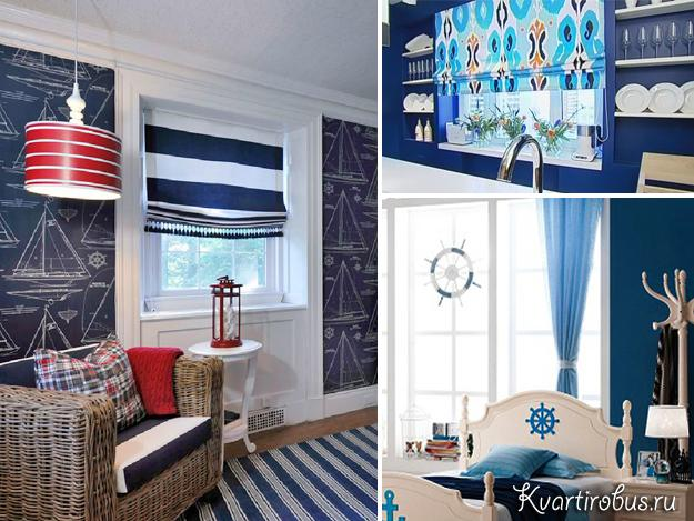 Как подобрать шторы под синие обои