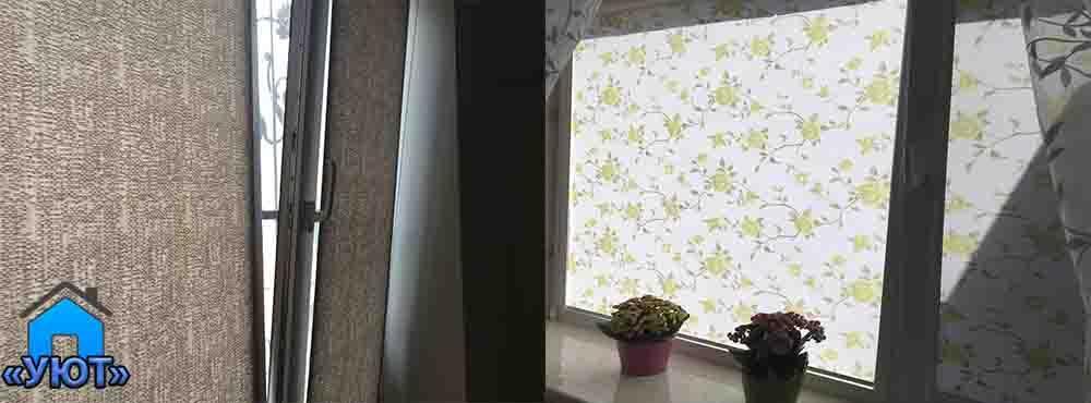 МИНИ рулонные жалюзи на пластиковое окно