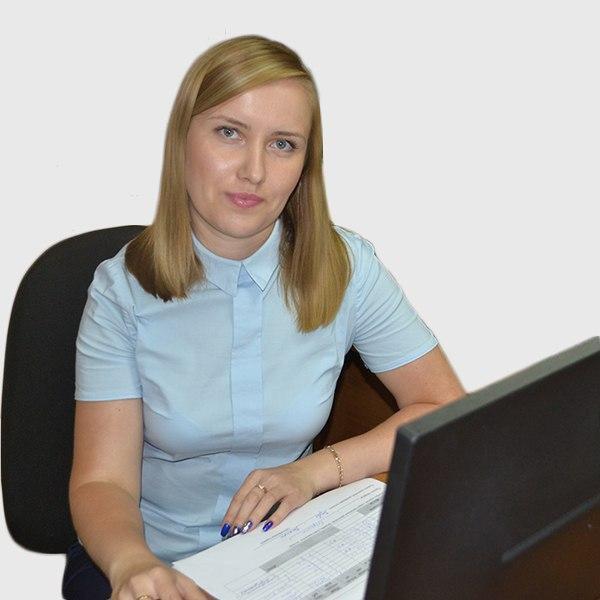 Менеджер по приему заявок Думчева Татьяна