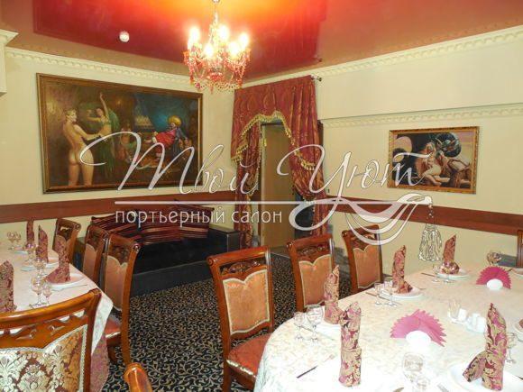 Шторы для кафе, ресторанов в небольшом зале