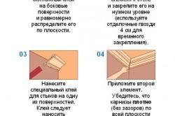 Схема установки потолочного плинтуса