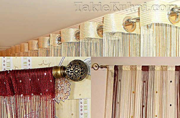 Как крепить нитяные шторы