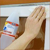 Жалюзи на пластиковые окна без сверления: как купить и как крепить?