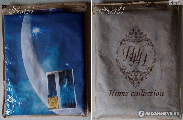 Фтошторы Тамитекс упакованы в индивидуальный пакет на молнии