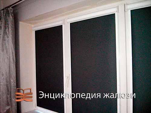 Кассетные системы рулонных шторы с тканью блэкаут