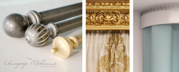 большой выбор карнизов в салоне интерьер текстиль октября 20
