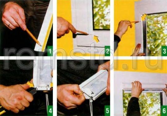 Установка рулонных штор закрытого типа (с защитным коробом)