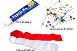 Инструменты и материалы необходимые для изготовления бабочек из ленты