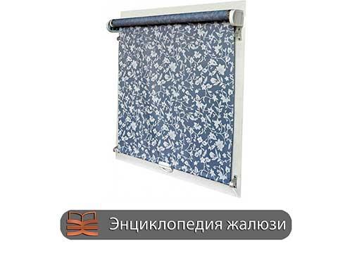 Рулонные шторы мини с пружинно инерционным механизмом