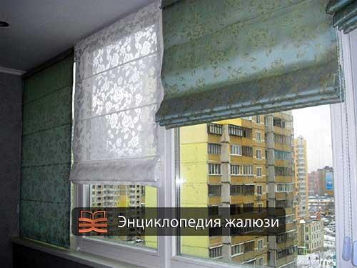 Римские жалюзи на балконе