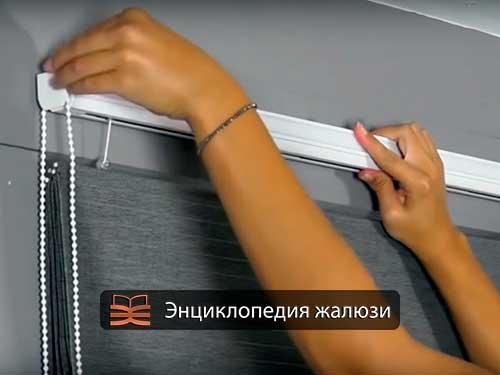 Ручное управление римскими шторами