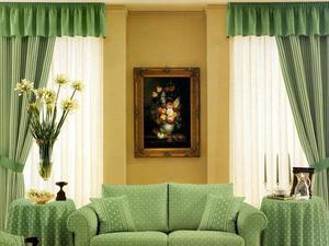 Дизайн окна в зале