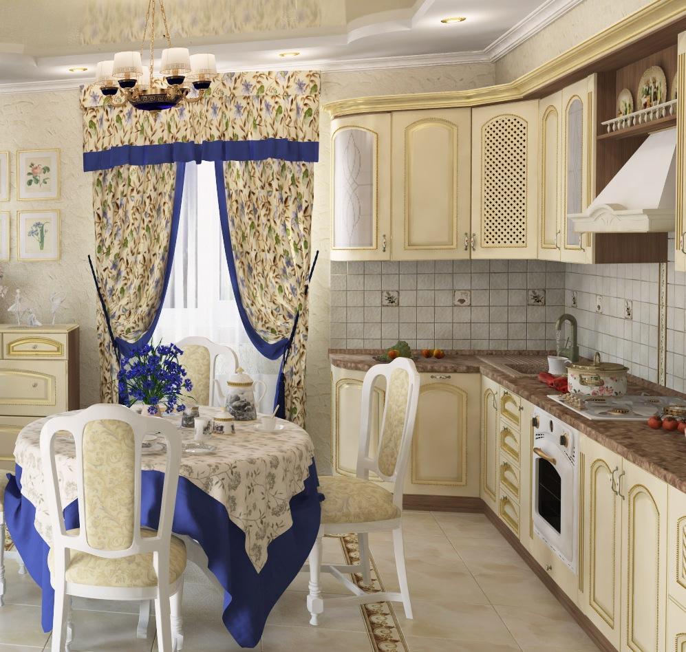 Синиеватые шторы