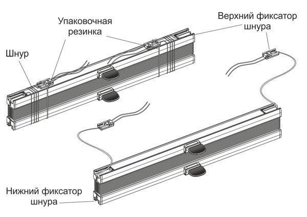 Для натяжки ослабляются винты на фиксаторах