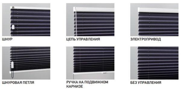 Вот такие решения вы можете использовать на своих окнах