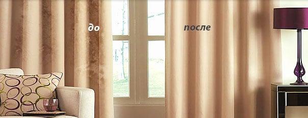 шторы до и после чистки