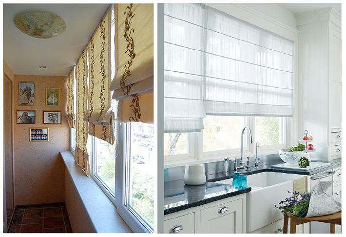Римские шторы на кухне и лоджии