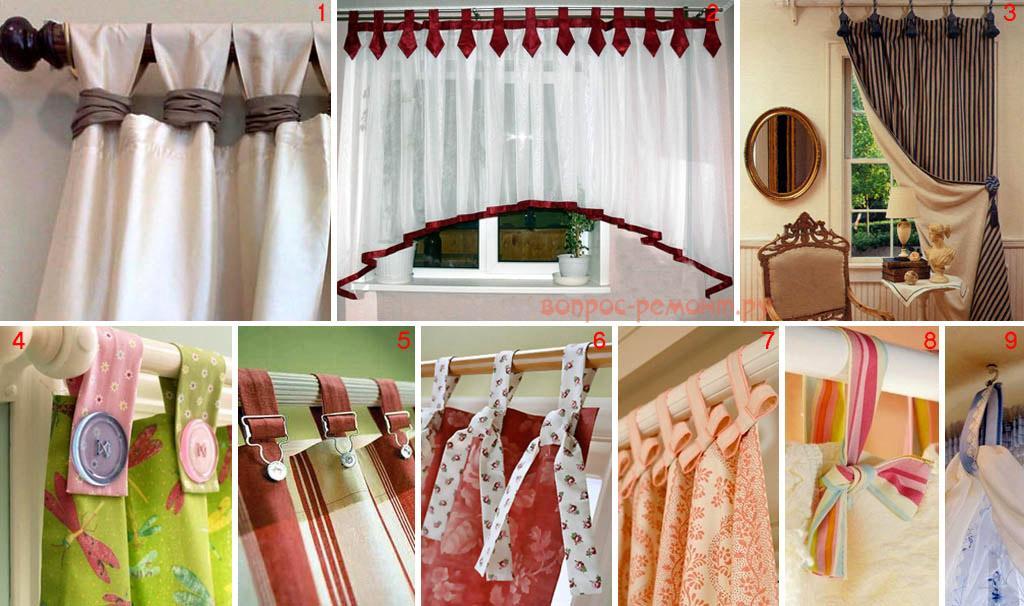 как переделать старые шторы