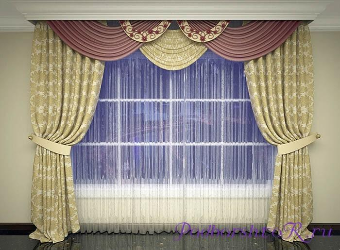 Окно со шторами