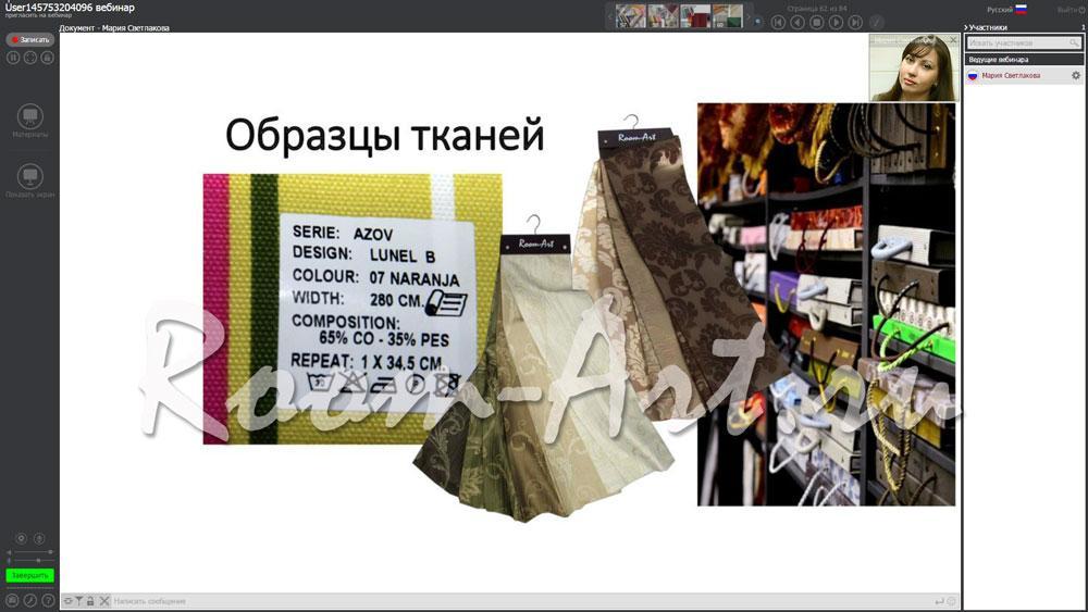 kurs-shtor-online4