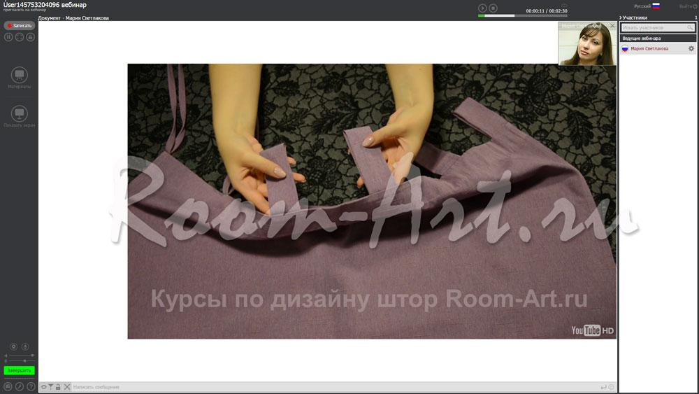 kurs-shtor-online3