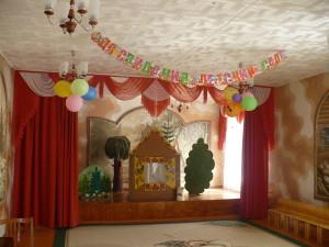 Шторы для музыкального зала в детском саду