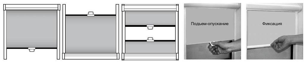 Варианты установки кассетных рулонных штор