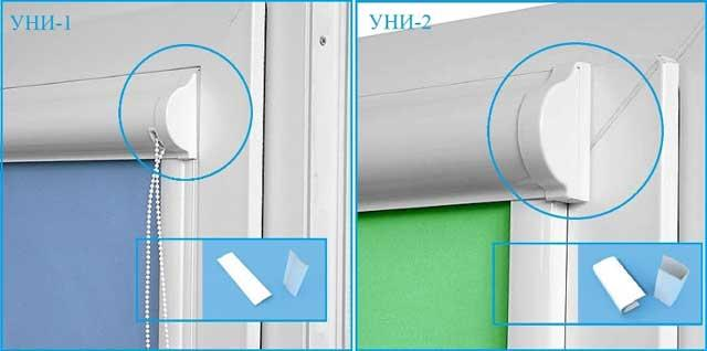 рулонные шторы Uni и Uni-2